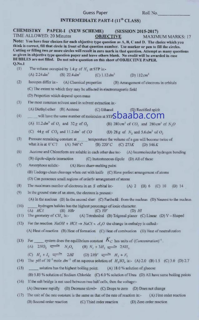 Chemistry 11th class guess paper 2021