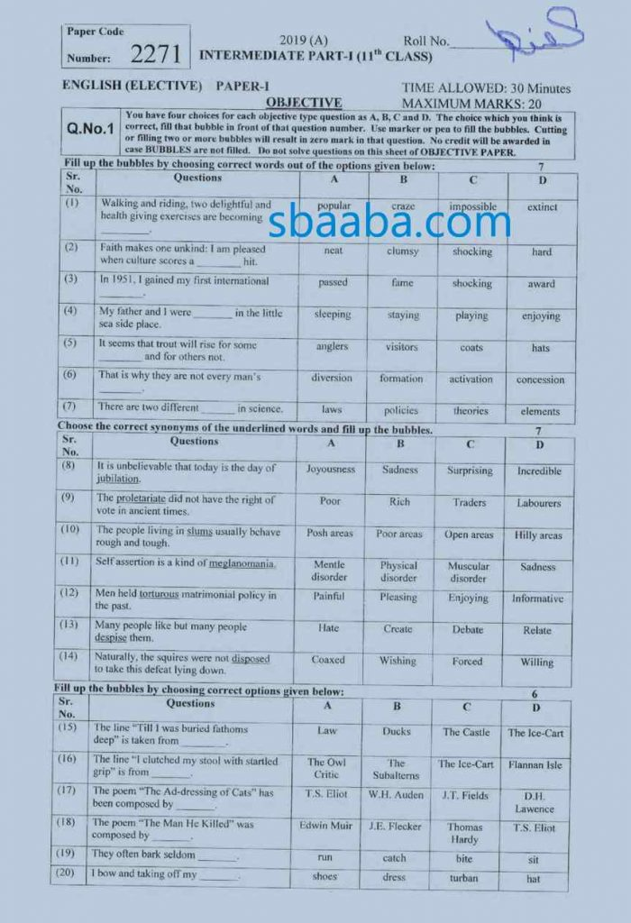 English past paper 2019 11th class