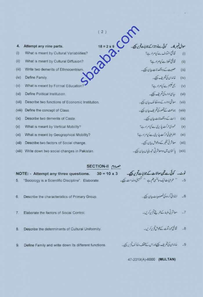 Sociology Inter past paper 2019 11th class