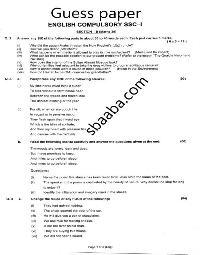 English  Guess paper 9th Class 2021