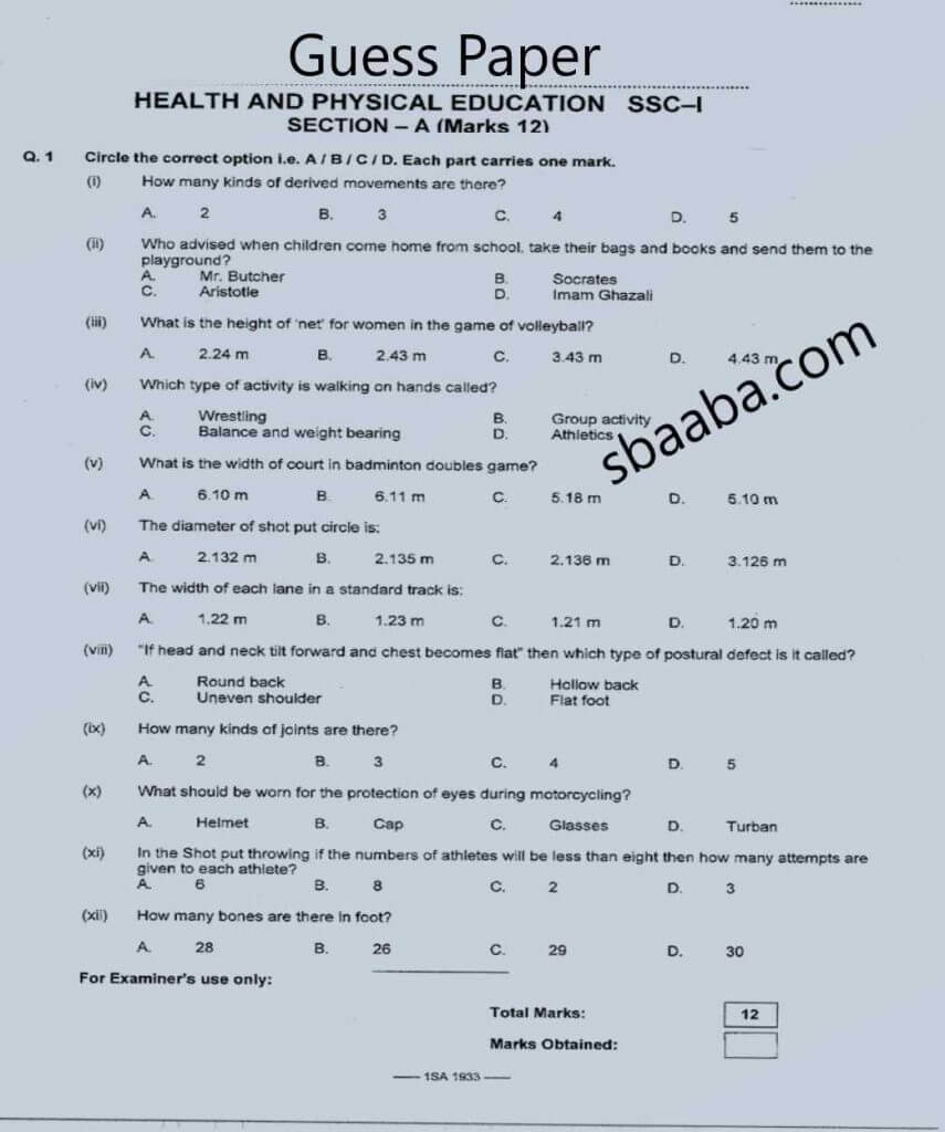 Guess paper 9th class health and physical education
